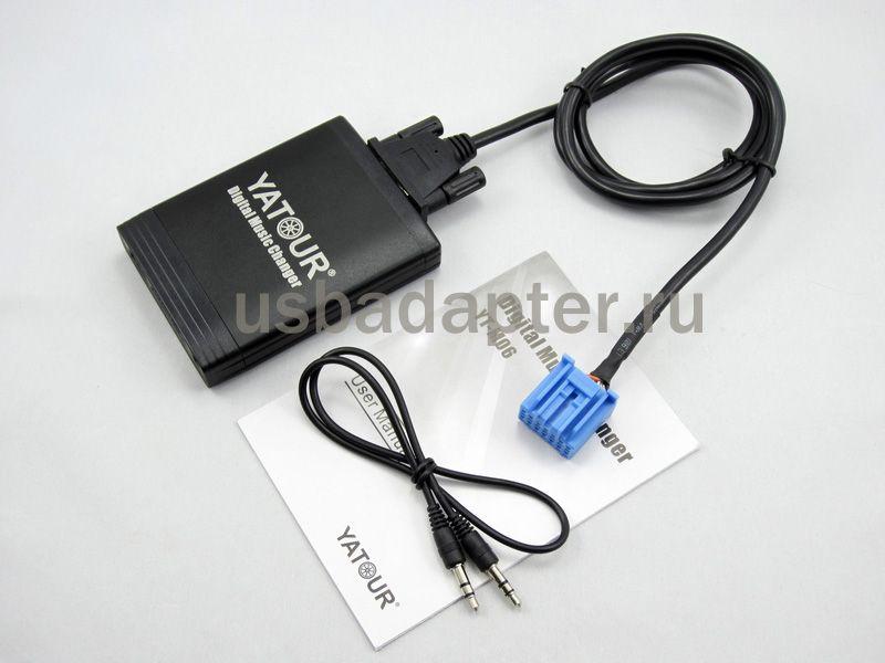 MP3 USB адаптер YATOUR  YT-M06 HONDA Blue
