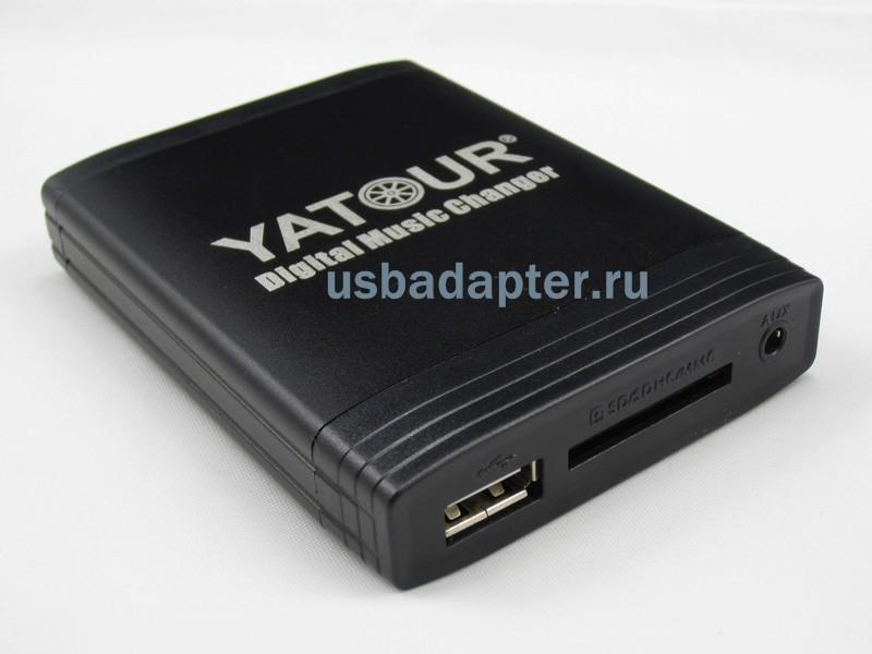 usb адаптер вольво хс90