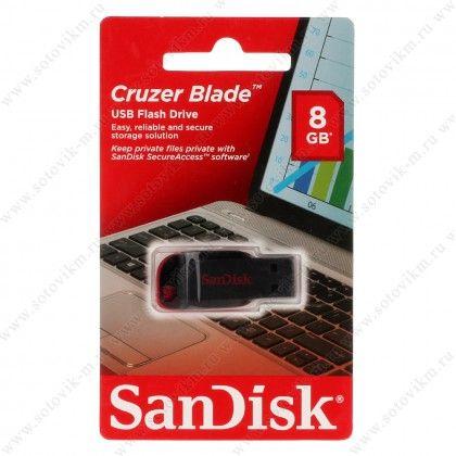 USB флеш накопитель 8 gb
